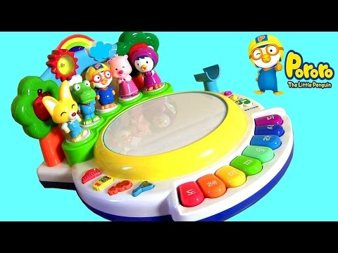 Pororo The Little Penguin Baby Piano Toy Youtube