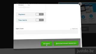 видео Универсальный WordPress шаблон Monstroid 2