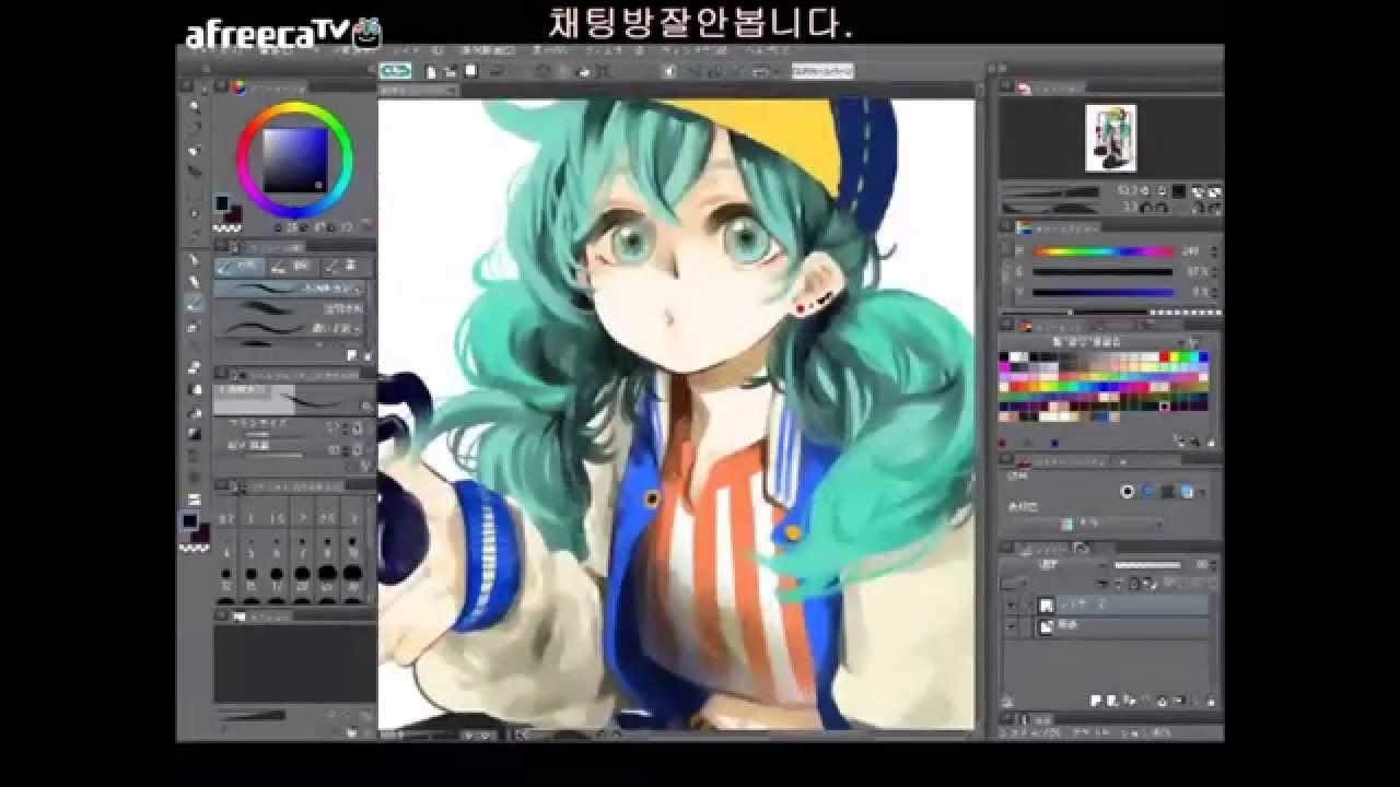 Clip Studio Paint Mac Free Download