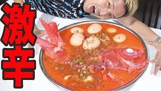 【激辛】4000g超巨大海鮮ラーメン大食い