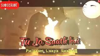 Paighaam Song | Lakeer Movie | By Tu Jo Saath Hai