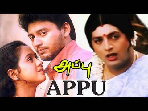 Appu | Tamil Full Movie | Prashanth, Devayani, Prakash Raj