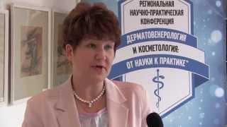 Конференция венерологов и дерматологов в Саратове(, 2014-10-08T09:44:12.000Z)