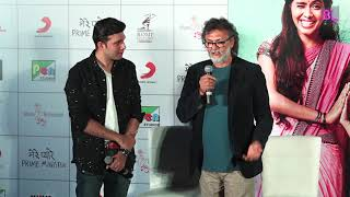 Mere Pyare Prime Minister official trailer launch | Rakeysh Omprakash Mehra, Anjali Patil | Uncut 01