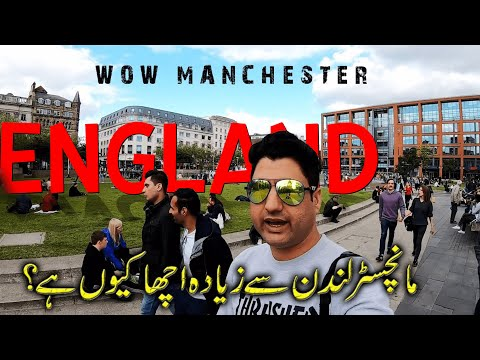 Welcome To Manchester | Exploring Beautiful Manchester City In UK