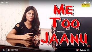 Me Too Jaanu | Talib Raja & Ikram Saifi | Ravi , Anjali Rajput | Addan Khan | Latest Funny Comedy