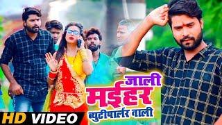 Lado Madhesiya  Khushbu Raj Jaali Maihar Beauty Parlor Waali - Devi Geet New.mp3