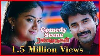 Rajini Murugan - Tea Shop Comedy Scene | Sivakarthikeyan, keerthi Suresh, Soori | Ponram