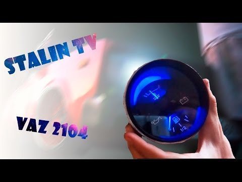 А Как сделать подсветку приборной панели Ваз 2104 смотреть онлайн