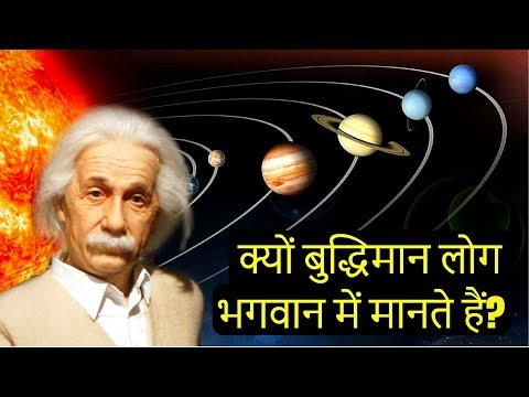 history in space in hindi Isro launched its 100th satellite on friday, january 12 at 929 am from the satish dhawan space center in sriharikota.