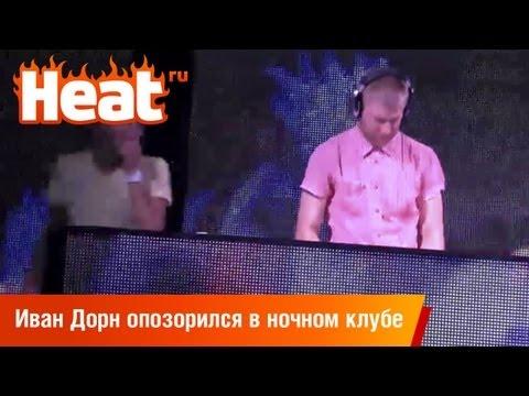 Власть в ночном городе 2014, сериал, 5 сезонов КиноПоиск