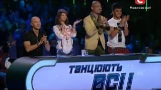 Танцуют все - 6. Кастинг Днепропетровск.  Настоящие грузинские танцы. Джигиты