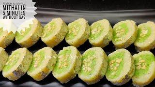 5 मिनट में बनाएं हलवाई जैसे ताजे नारियल की बर्फ़ी -Fresh Coconut Burfi/ Diwali Special Sweets Recipe