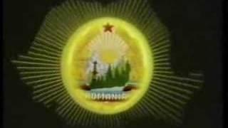 TVR - Generic Hora Unirii