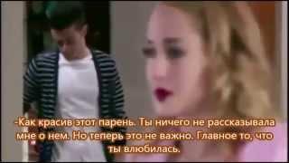 Виолетта 3 сезон 46 эпизод. Людмила встречает Фелипе Диаз (на русском)