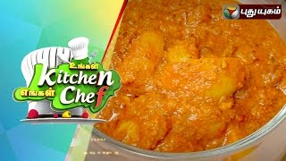 Batata Shaguti in Ungal Kitchen Engal Chef | 06/10/2015