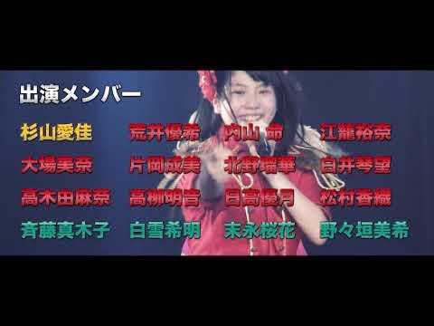 SKE48 10周年記念 リバイバル公演開催のお知らせ