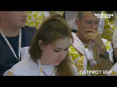 Сбербанк, вопрос о процентной ставке в России и Европе