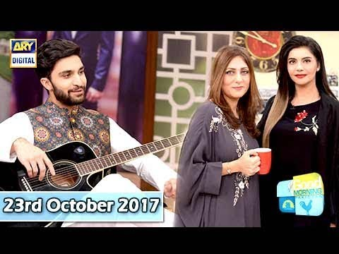 Good Morning Pakistan Guest - 23rd October 2017 - Ary Digital