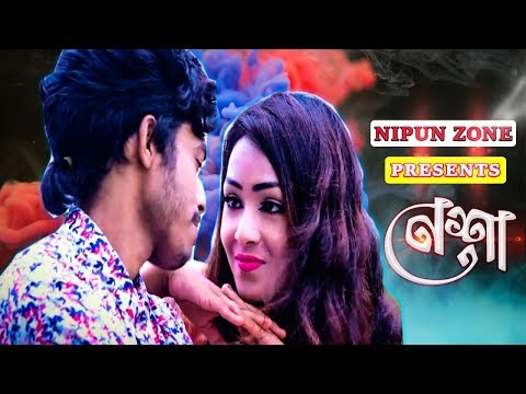 Nesha | Arman Alif | Composed By Chondrobindu | Official Music Video | New Song 2018