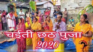 #chaiti chhath puja 2020||#कल्पना और #ैखेसारी लाल यादव का यह सुन्दर छठ गीत||