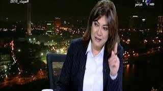 فيديو.. نائب رئيس البورصة: معدل التضخم سينخفض إلى 12% نهاية 2018