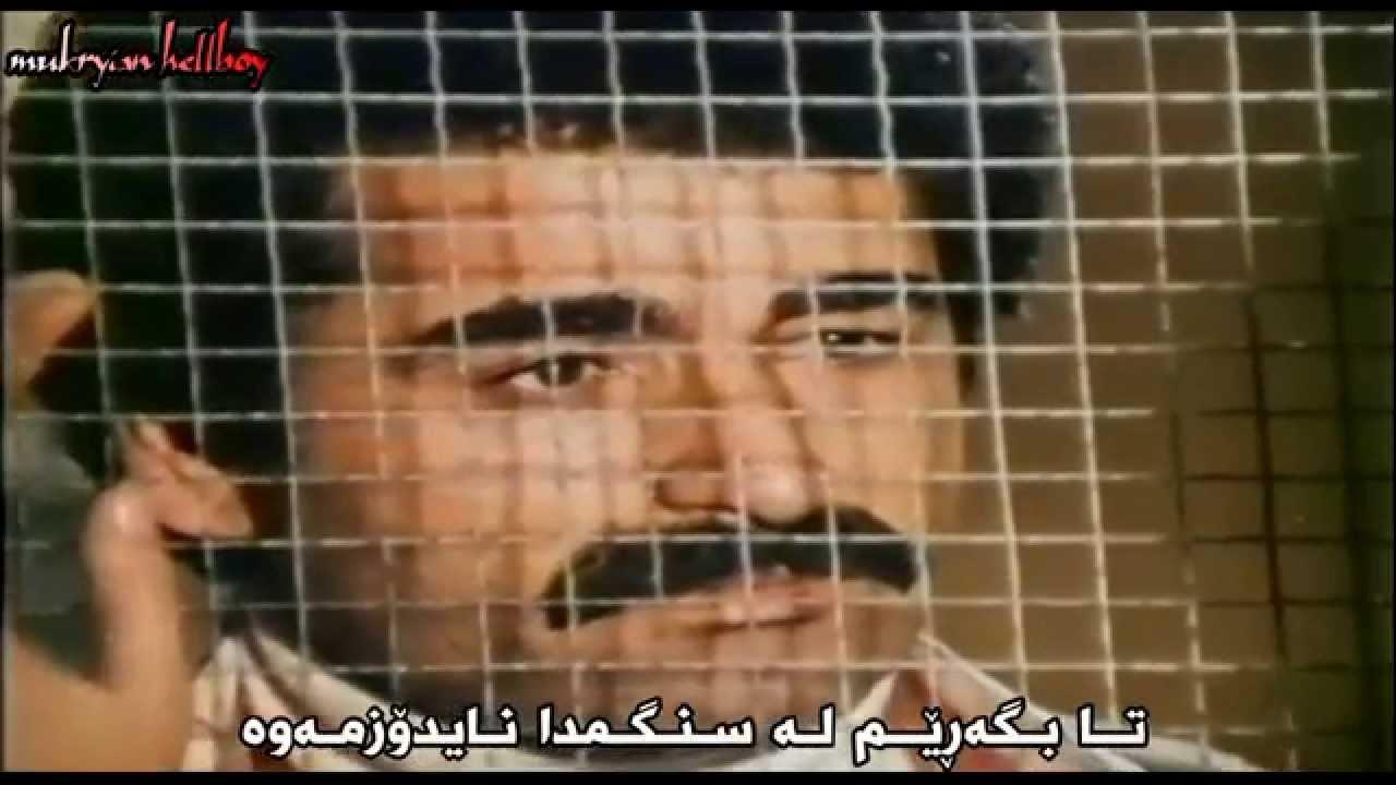 Ibrahim Tatlises - Dert Sayanım , Sub Kurdish (Long Play) 1984ᴴᴰ