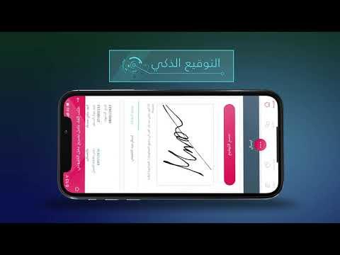 MOHRE Smart App