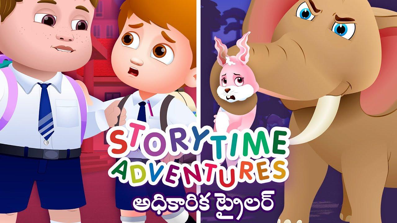 కథల సమయంలో చేసే సాహసాలు (Storytime Adventures with ChuChu & Friends) - Official Trailer - ChuChu TV