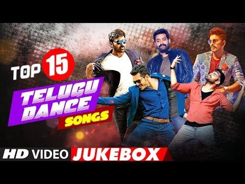 Top 15 Telugu Dance Songs Video Jukebox   Telugu Dance Video Songs   Jr NTR, Chiranjeevi, Allu Arjun