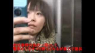 他人様を撮影しておきながら痴漢被害をでっち上げた女の悲鳴シーン thumbnail