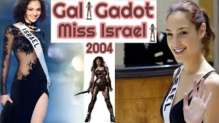Gal Gadot Miss Israel Competition 2004