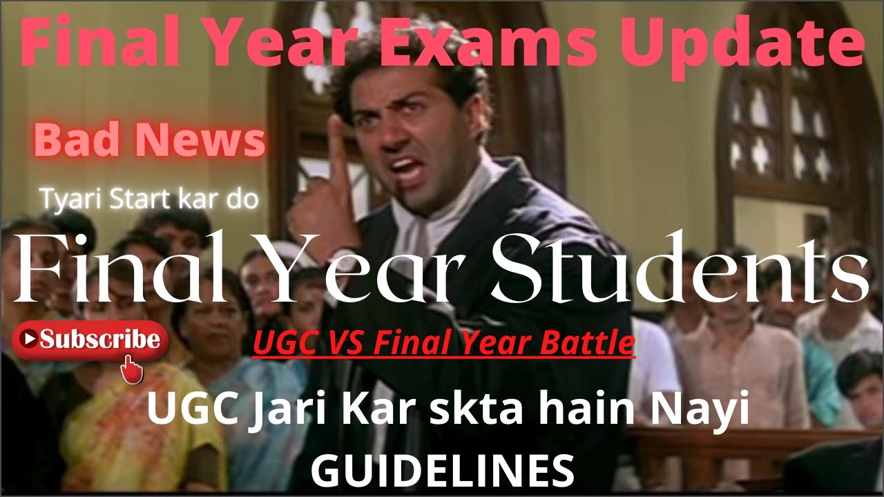 Final Year Exams Update | UGC Guidelines |Supreme Court on Final year Exams|September Exams Update