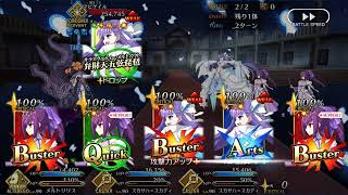 FGO, I heard some tier list place Melt Lilith on the bottom??? Scathach said otherwise!