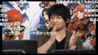 http://live.nicovideo.jp/watch/lv296802111 ブログ用 http://blog.liv...