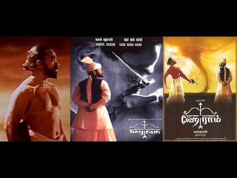 Hey Ram 2000  Kamal Haasan  Shah Rukh Khan  Tamil Movie w English Subtitle