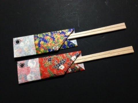 クリスマス 折り紙 箸入れ 折り紙 : youtube.com