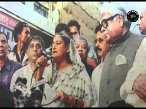 Grisly Grenade Attack on 21st August, 2004   Masterminded by  BNP Jamaat Alliance & Joj Miah Drama
