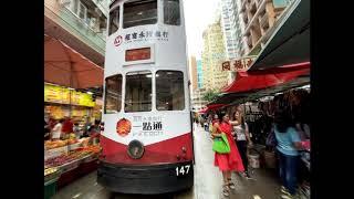 香港・北角「春秧街マーケット」 iPhone 11 Live Photo Created with VEGAS Pro レンダリング書き出しHD1080p30f