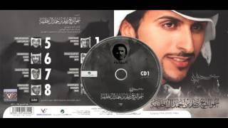 محمد عبده - بنت الخيال - البوم بنت الخيال CD Orginal 2011