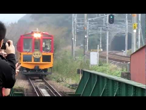 JAPON 2011 - 11.10 - KYOTO - Romantic Sagano line