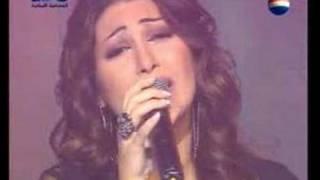 Yara - Hob Kbeer