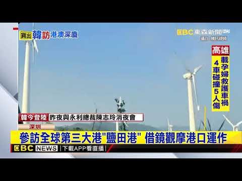 韓國瑜訪深圳欣賞燈光秀 大樓外牆變畫布