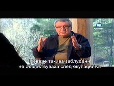 Milos Forman documentary bg subs