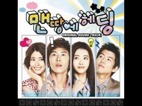 Motion SNSD Girls' Generation MP3