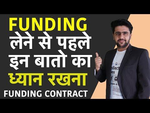 Understand Funding Contract | Start Up Funding 2 | Hindi