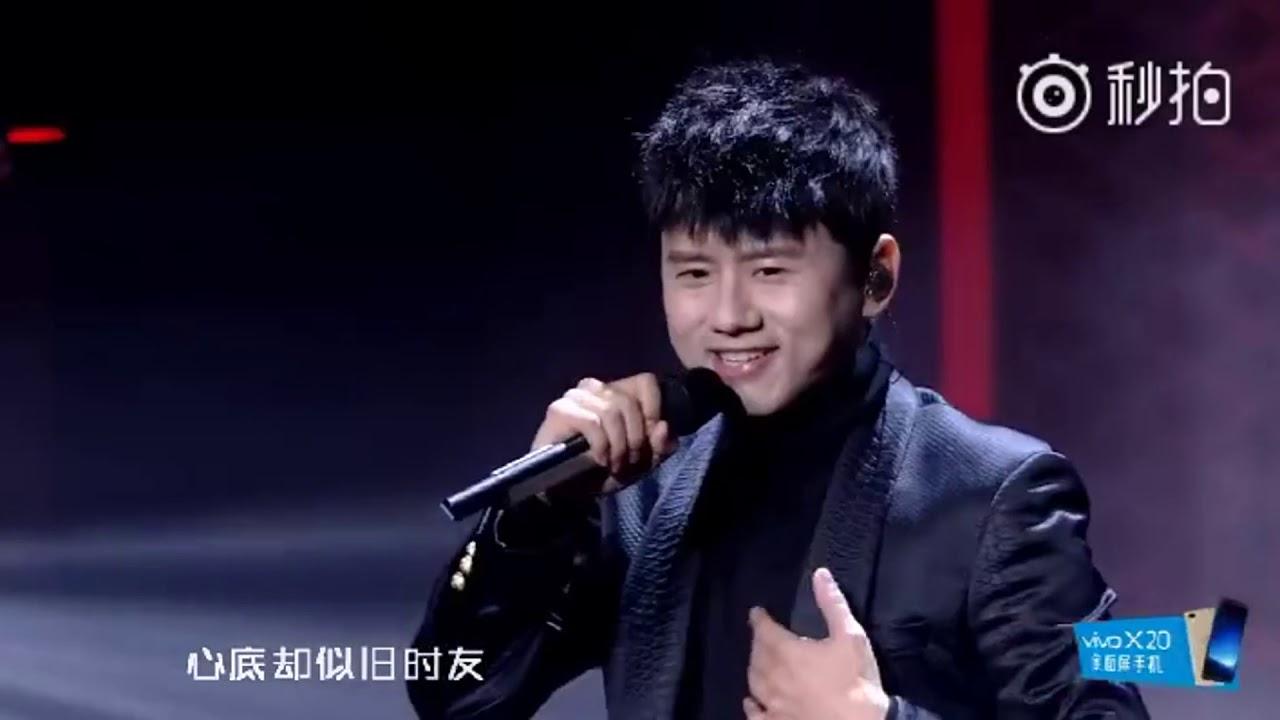 張杰 Zhang Jie (Jason Zhang) 20171202《天上掉下個林妹妹》2018尖叫之夜現場版