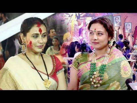 Rani Mukherjee's Sister Durga Puja 2018 Celebrations