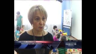 робототехника в 91 детском саду