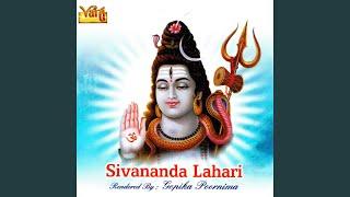 Sivananda Lahari